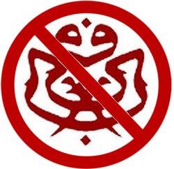 anti_umno_logo