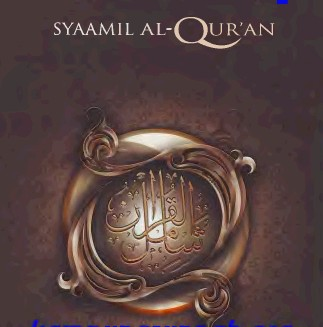 quran per kata pdf
