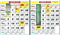 2012-12-02_125404