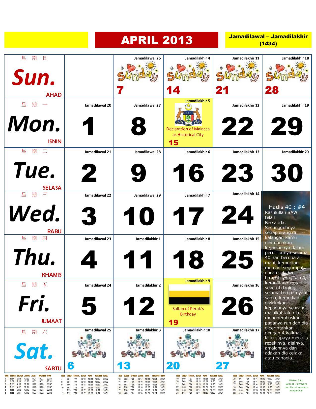 Kalender Kuda Free Download