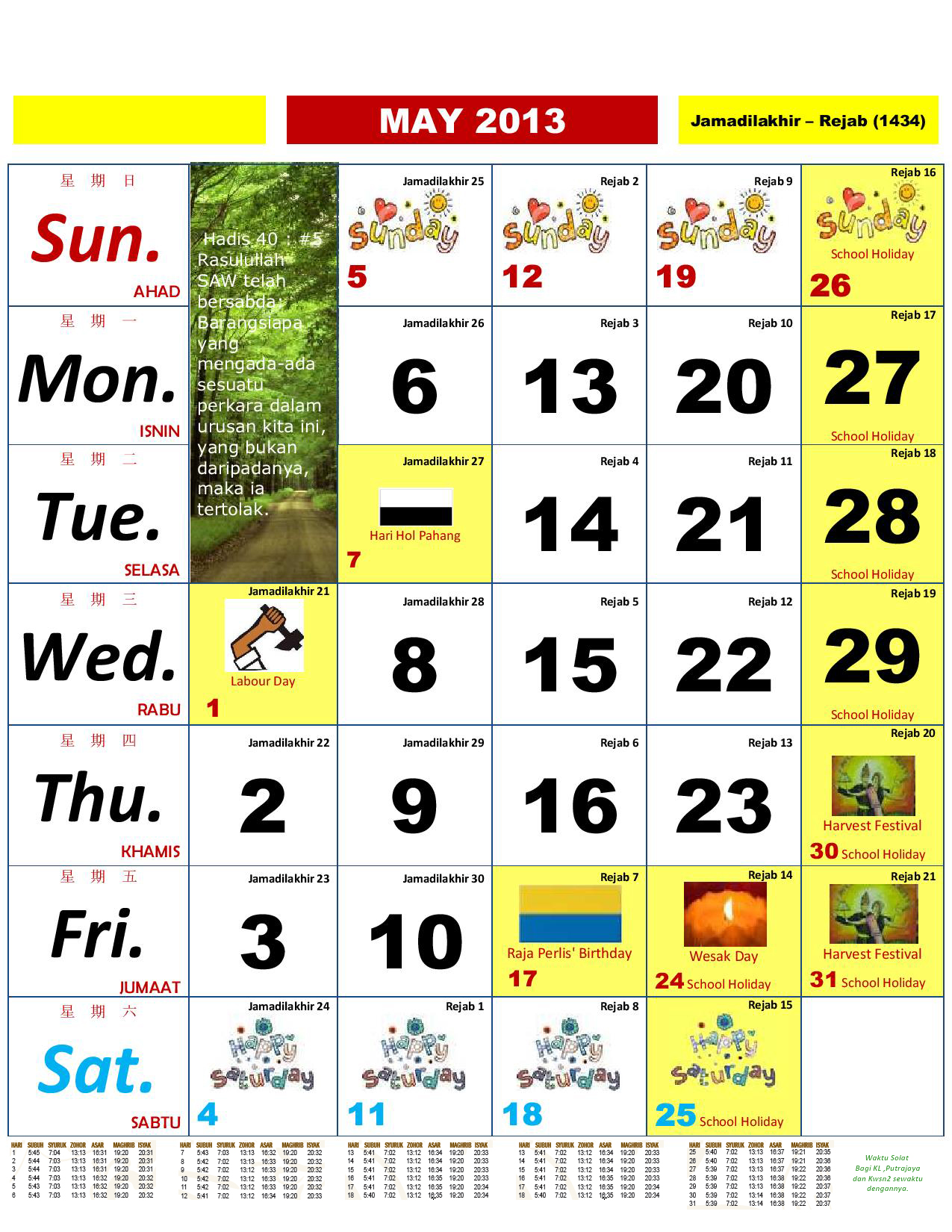 Kalender Kuda 2013 – Free to download and print