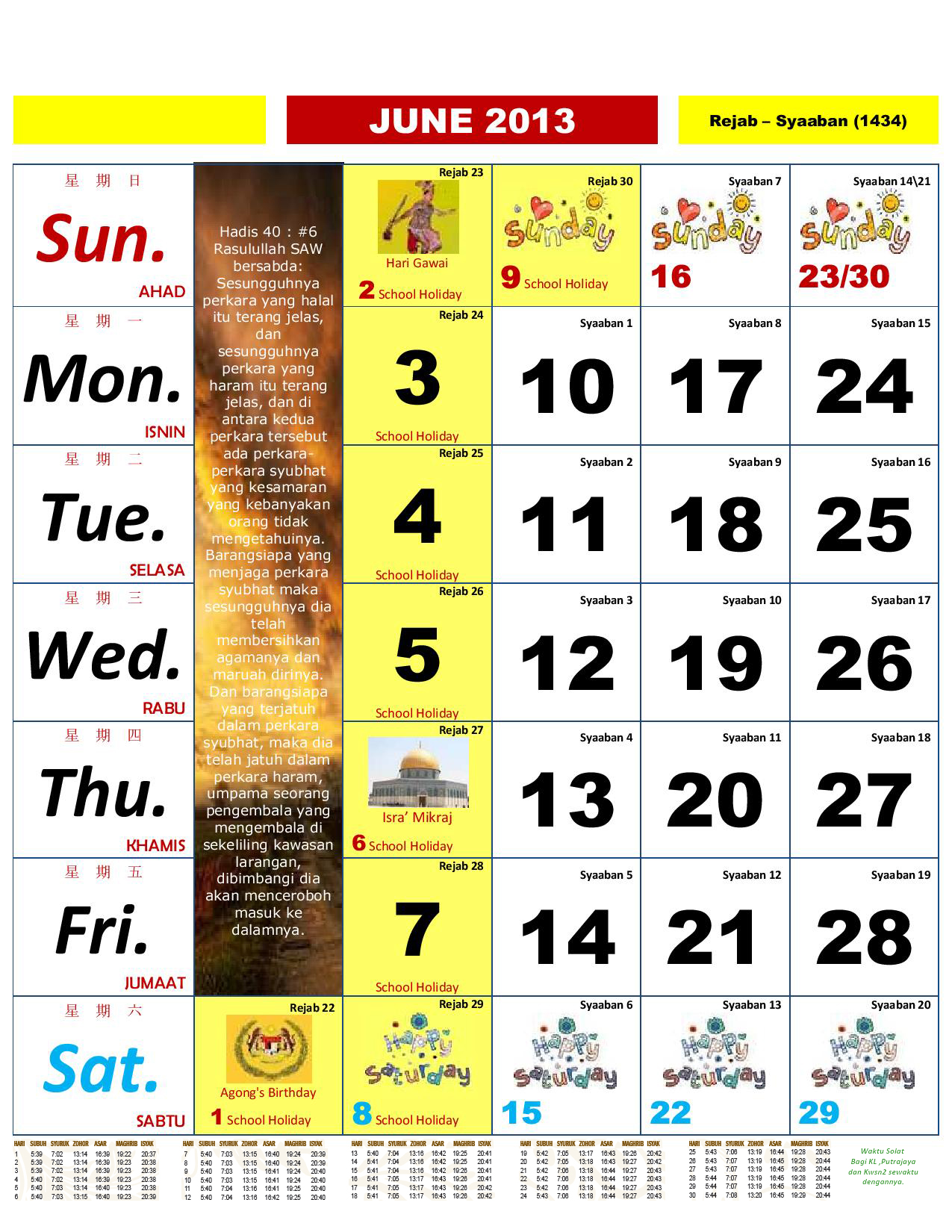 Malaysia Kalender Kuda 2015