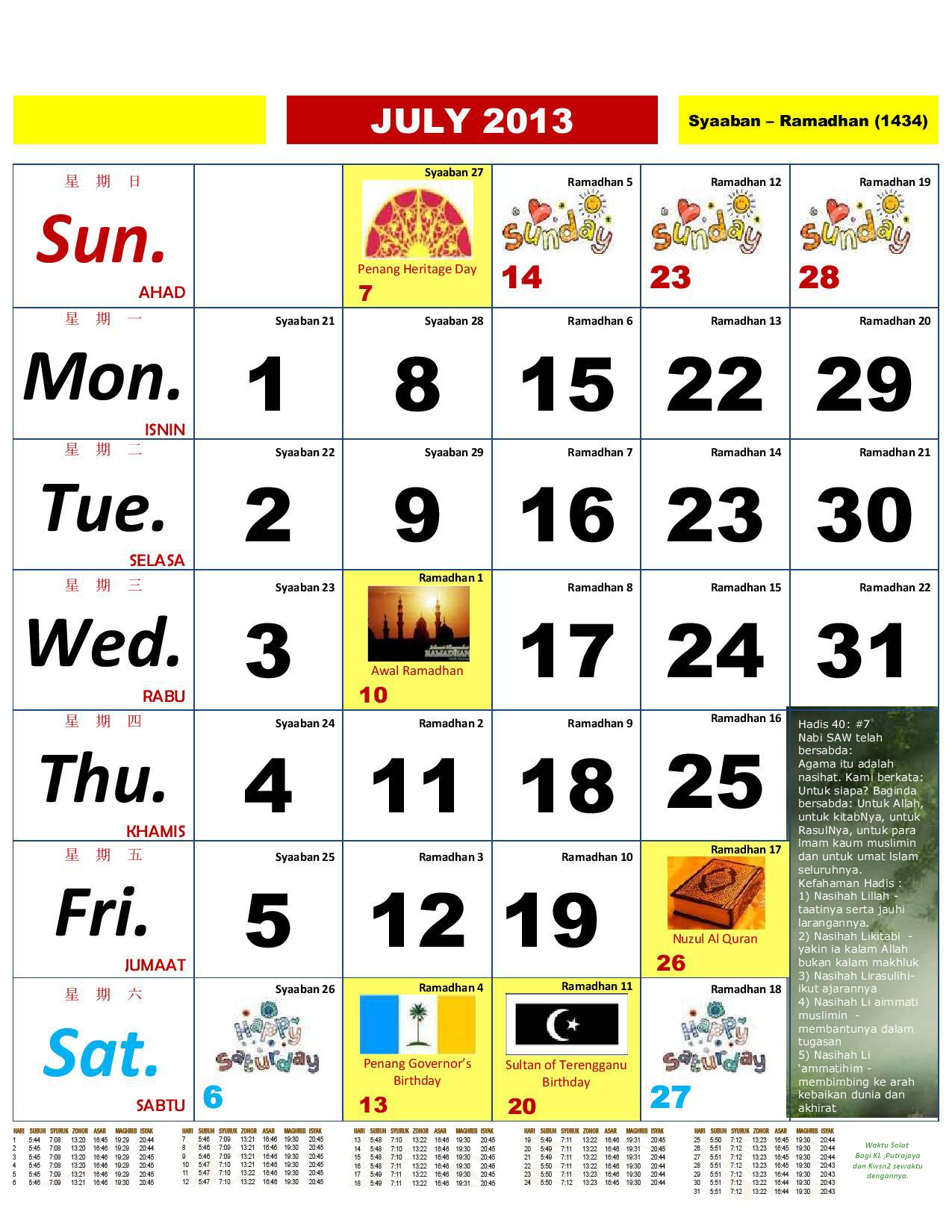 Kalender Hijriyah Wikipedia Bahasa Indonesia Apexwallpapers Com
