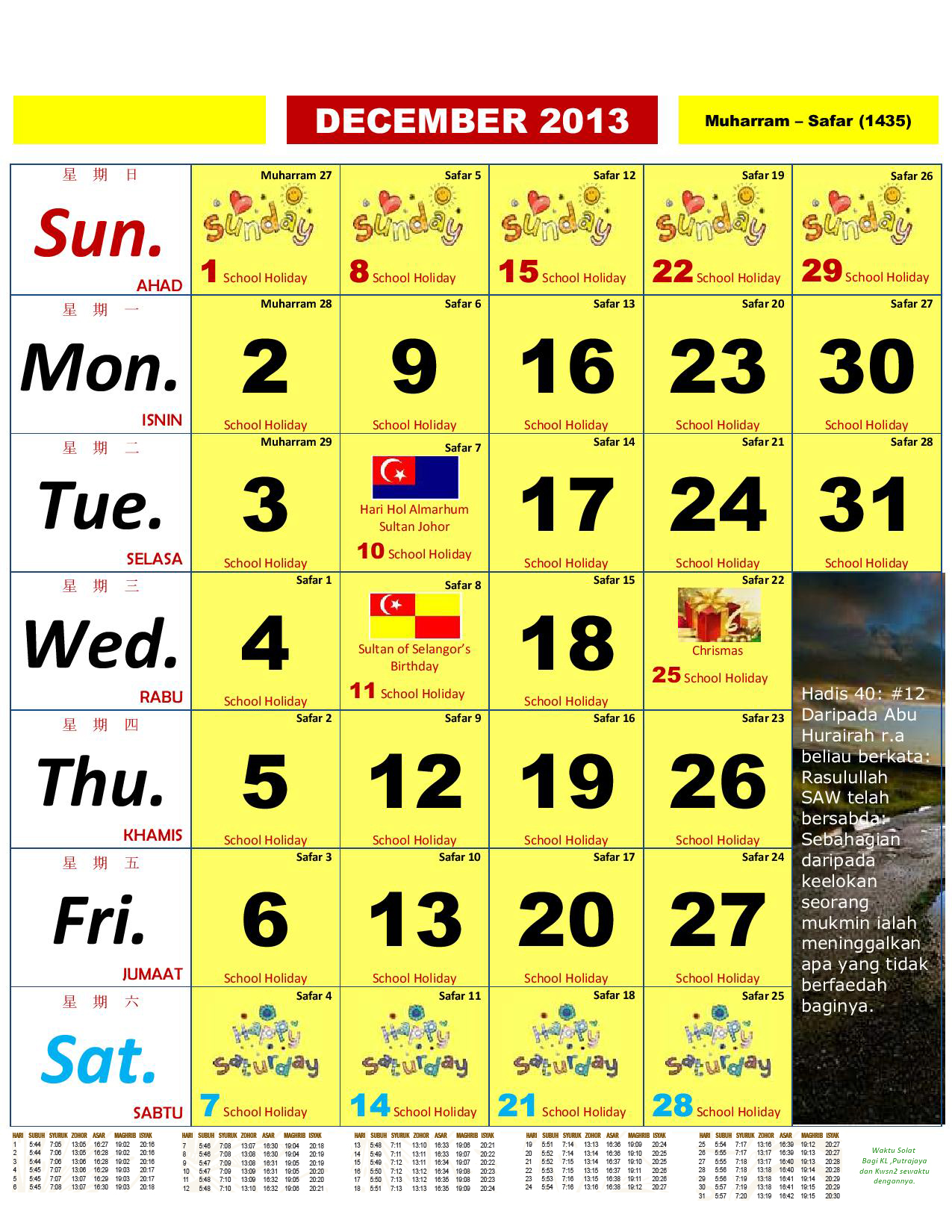 Calendar Kuda : Kalender kuda free to download and print